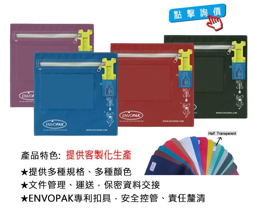 A6規格平面文件袋說明圖
