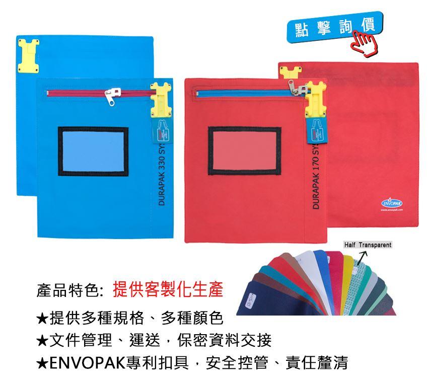 A5規格平面袋說明圖